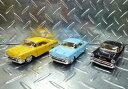 1957年式 シボレー・ベルエア 3台セット 【 1/40 ミニカー】★アメ車/ギフト/クラッシックカー/旧車