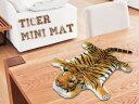 楽天ラヴィアンローズアメリカン ミニマット プレイスマット タイガー 虎 卓上マット 動物 おもしろグッズ アメリカン雑貨 アメリカ雑貨 阪神タイガース