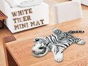 楽天ラヴィアンローズアメリカン ミニマット プレイスマット ホワイトタイガー 虎 卓上マット 動物 おもしろグッズ アメリカン雑貨 アメリカ雑貨 ホワイトタイガース