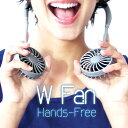 ポータブル ミニ扇風機 WFAN (ダブルファン) 熱中症対策 ミニファン ハンズフリー USB 充電式 卓上扇風機 持ち運び ヘッドフォン型 携帯型扇風機 SPICE 夏 便利グッズ 西海岸風 インテリア アメリカン雑貨
