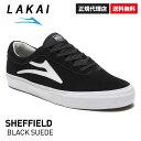 【送料無料】【正規代理店】SHEFFIELD BLACK S...