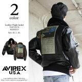 【AVIREX(アヴィレックス)(アビレックス)】トップガンジャケットG-1 g1 6181013