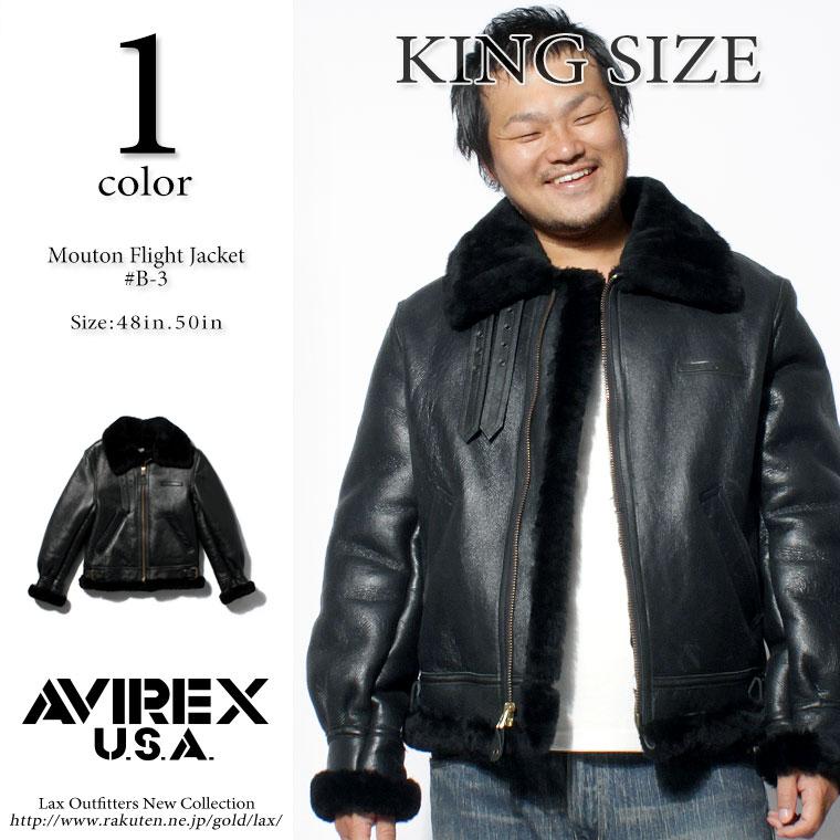 【ポイント10倍】 大きいサイズ AVIREX アビレックス ムートンジャケット B-3 SHEEP SKIN BLACK 【SALE】