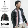 【店内全品ポイント10倍】 Schott ショット レザーライダース 671 SCHOTT 641