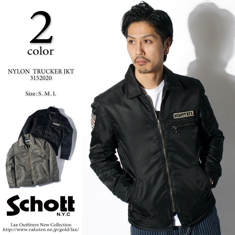 【ポイント10倍】 Schott ショット ナイロントラッカージャケット 3152020 【SALE】