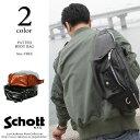 Schott ショット ライダース ボディーバック 3169013