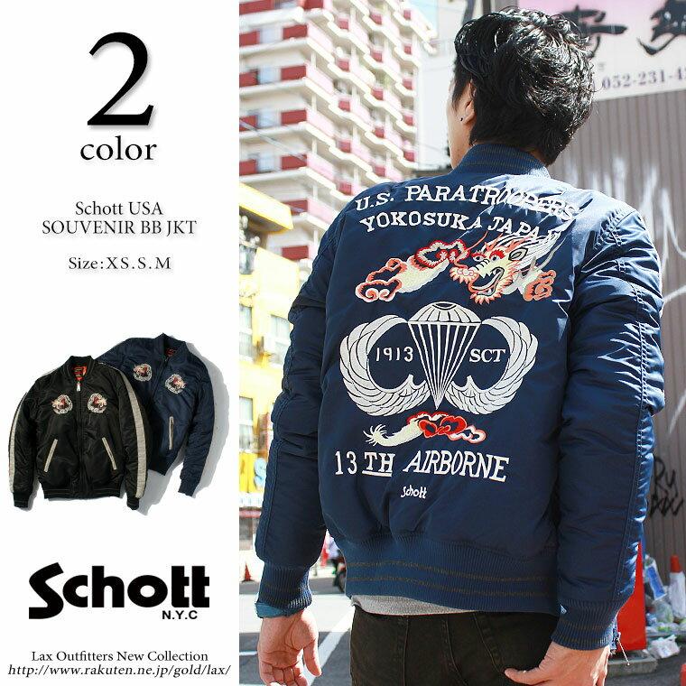 【ポイント10倍】 Schott ショット スカジャン USA SOUVENIR BB JKT 3162037 【SALE】