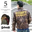 【SALE】 Schott ショット ナイロントラッカージャケット 3162019 【返品交換不可】
