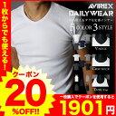 無条件20%OFFクーポン対象★【送料無料】 AVIREX ...