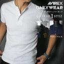 【送料無料】 AVIREX アビレックス AVIREX Tシャツ アビィレックス AVIREX avirex ア