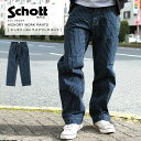 Schott ショット ヒッコリーパンツ 3136004