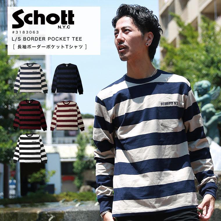 Schott ショット L/S ボーダーポケットTシャツ 3183063