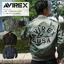 アヴィレックス avirex L-2B LOGO メンズ フライトジャケット 送料無料 ミリタリー フライト ライトゾーン レザー 6162133