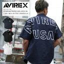 AVIREX アヴィレックス スター&ストライプ ビッグロゴ シャツ 6195108 【ラッキーシール対応】