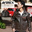 AVIREX アビレックス A-2 ジャケット プレーン 6181061 【クーポン使用不可】【ラッキーシール対応】【SALE 返品・交換不可】