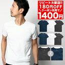 【クーポンで1400円7/19(金)14時まで】Tシャツ メ...