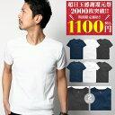 【期間限定1100円7/29(月)10時まで】Tシャツ メン...