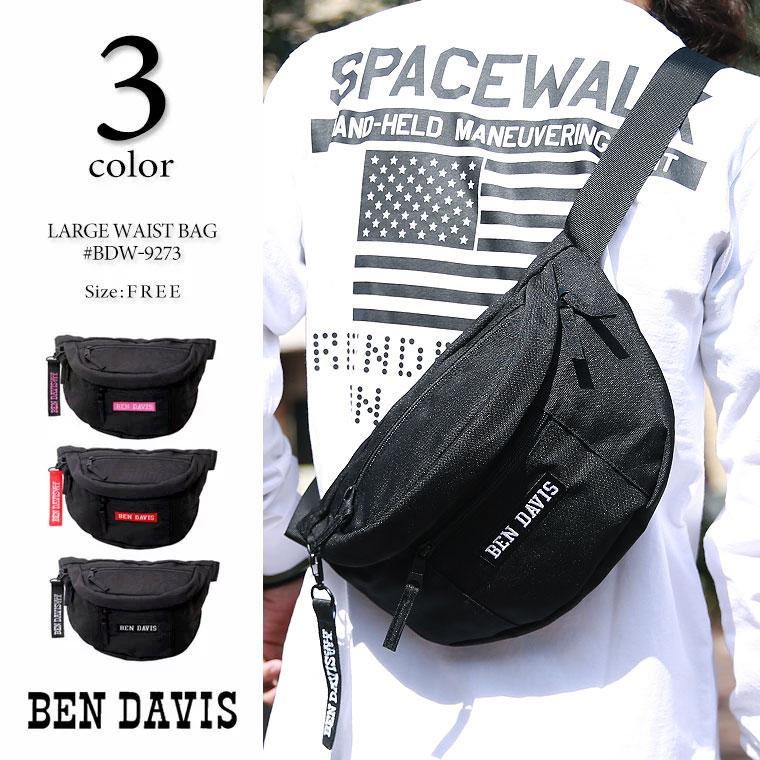 BEN DAVIS ベンデイビス BDW-9273ブバッグ バッグ ポーチ 通勤 通学 BDW-9273 メンズ レディース ユニセックス ギフト プレゼント ラッピング▲