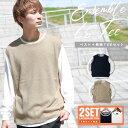 アンサンブル メンズ ニットベスト Tシャツ モード 韓国 メンズ レディース ユニセックス ベスト ラックス