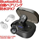 【最新型 Bluetooth5.0 IPX7】bluetoo...
