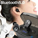 【返品交換無料】Bluetooth5.0 bluetooth ワイヤレスイヤホン イヤホン イヤフォン ワイヤレス ワイアレスイヤホン ワイアレスイヤフォン 完全ワイヤレス bluetooth ブルートゥースイヤホン iphone ブルートゥース スポーツ 防水 片耳 両耳 高音質 マイク付き 宅配便