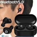 【圧倒的な高評価レビュー4.55点!】 Bluetooth5...