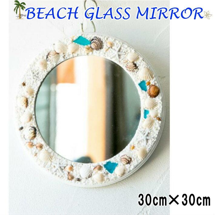 【ハワイアン雑貨】壁掛け鏡(ミラー)模様替えに♪貝殻でリゾート気分。シェルグラスミラー Lサイズ 30cm×30cm