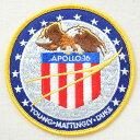 ワッペン アポロ16号記章 Apollo 16(宇宙/糊なし) AS101 アイロン アップリケ パッチ アルファベット エンブレム 名前…