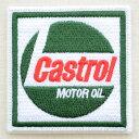 ロゴワッペン カストロール Castrol モーターオイル(スクエア) WD0027 アイロン アップリケ パッチ アルファベット エンブレム 名前 ミリタリー 車 ディズニー ワッペン