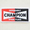 ロゴワッペン チャンピオン Champion(スパークプラグス) WD0077 アイロン アップリケ パッチ アルファベット エンブレム 名前 ミリタリー 車 ディズニー ワッペン