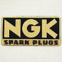 ロゴワッペン NGK スパークプラグス(ゴールド/レクタングル) WD0101 アイロン アップリケ パッチ アルファベット エンブレム 名前 ミリタリー 車 ディズニー ワッペン