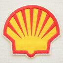 ロゴワッペン シェル Shell オイル(ダイカット) ガソリン 貝殻 WD0125 アイロン アップリケ パッチ アルファベット エンブレム 名前 ミリタリー 車 ディズニー ワッペン