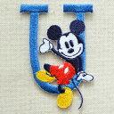 アルファベットワッペン ディズニー ミッキーマウス(U/ブルー) キャラクター 名前 イニシャル MY4001-MY317
