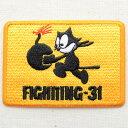 ミリタリーワッペン Fighting-31 フィリックス(イエロー/レクタングル) MIW-009 アイロン アップリケ パッチ アルファベット エンブレム 名前 ミリタリー 車 ディズニー ワッペン