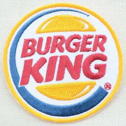 ロゴワッペン Burger King バーガーキング(ラウンド) LGW-038 アイロン アップリケ パッチ アルファベット エンブレム 名前 ミリタリー 車 ディズニー ワッペン