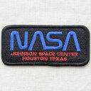 ロゴワッペン NASA ナサ(ブラック&ブルー/レクタングル) LGW-017 アイロン ア