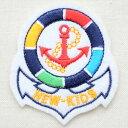 エンブレムワッペン New Kids ニューキッズ(アンカー/ホワイト) EMW-002 ワッペン ブローチ ブランド 通販 アップリケ ブレザー エンブレム アルファベット ミリタリー アメリカ空軍 企業 アメリカ アイロン 王冠 星条旗 国旗 名前 おしゃれ