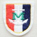ミニエンブレムワッペン Mアンカー(トリコロール) EMW-S014 ワッペン ブローチ ブランド 通販 アップリケ ブレザー エンブレム アルファベット ミリタリー アメリカ空軍 企業 アメリカ アイロン 王冠 星条旗 国旗 名前 おしゃれ