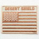 ワッペン Desert Shield デザートシールド(アメリカ国旗/星条旗/ゴールド) MTW-123 アイロン アップリケ パッチ アルファベット エンブレム 名前 ミリタリー 車 ディズニー ワッペン