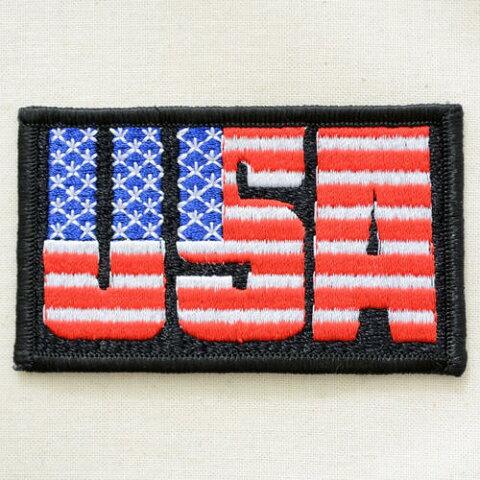 ワッペン USA(アメリカ国旗・星条旗柄/ブラック) MTW-118 アイロン アップリケ パッチ アルファベット エンブレム 名前 ミリタリー 車 ディズニー ワッペン