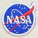 ロゴワッペン NASA ナサ(ブルー/ラウンド) LGW-161 アイロン アップリケ パッチ アル
