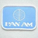 ロゴワッペン パンアメリカン航空 パンナム PANAM(スクエア) 飛行機 WA0001 アイロン アップリケ パッチ アルファベット エンブレム 名前 ミリタリー 車 ディズニー ワッペン