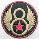 ミリタリーワッペン U.S.Air Force エアフォース アメリカ空軍(8/ラウンド) MIW-029 アイロン アップリケ パッチ アルファベット エンブレム 名前 ミリタリー 車 ディズニー ワッペン
