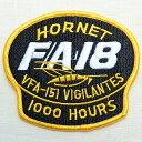 ミリタリーワッペン F/A-18 Hornet ホーネット アメリカ海軍 MIW-025 ワッペン ブローチ ブランド 通販 アップリケ ブレザー エンブレム アルファベット ミリタリー アメリカ空軍 企業 アメリカ アイロン 王冠 星条旗 国旗 名前 おしゃれ