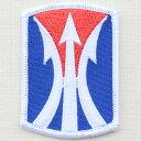 ミリタリーワッペン 11th Infantry Brigade インファントリーブリゲイド アメリカ陸軍 PM0145 アイロン アップリケ パッチ アルファベット エンブレム 名前 ミリタリー 車 ディズニー ワッペン