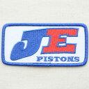 ロゴワッペン JE Pistons ピストン パーツ LGW-118 アイロン アップリケ パッチ アルファベット エンブレム 名前 ミリタリー 車 ディズニー ワッペン