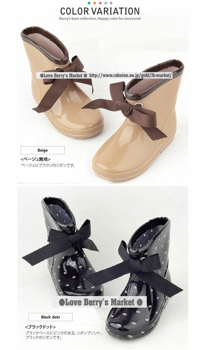長靴 子供 長靴 サイズ : /ガールズ/女の子/子供用/長靴 ...