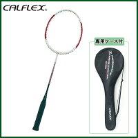 CALFLEX カルフレックス グラファイトバドミントンラケット 専用ケース付 シルバー×レッド SB-1060(メーカー直送)(代引き不可)の画像
