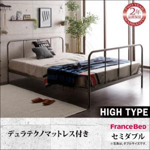 デザインスチールすのこベッド Dualto デュアルト フットハイ デュラテクノスプリングマットレス付き セミダブル() 折り畳み式(折り畳み式)