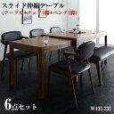 モダンデザイン スライド伸縮テーブル ダイニングセット Jamp ジャンプ 6点セット(テーブル+チェア4脚+ベンチ1脚) W135-235
